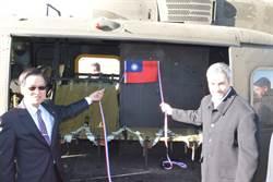 國防部長訪中南美 贈巴拉圭直升機與悍馬車