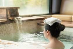 為何日本人泡澡時毛巾要放頭上?