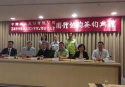中鋼企工、中鋼勞資 攜手簽訂第5次團體協約