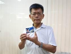遭開除國民黨籍 楊秋興宣布退黨