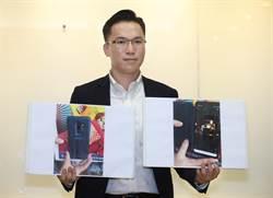 韓質疑國家機器拍他打麻將 林智鴻公布爆料者手機照片