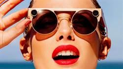 Snap第三代AR眼鏡來了 升級雙鏡頭價格破萬