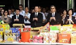 傳港16日恐爆擠兌潮 顧立雄:最壞狀況資金可能撤出