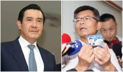 楊秋興宣布退黨後 跟馬英九通電話內容曝光