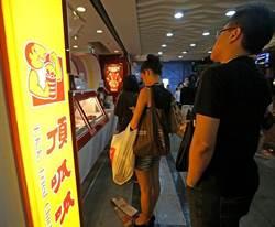 紐約客最愛這一味 台灣這家名列25大炸雞店