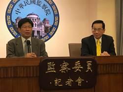 監委批中華奧會影響東奧正名公投 籲教育部檢討