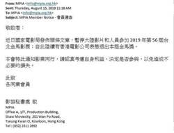 近9成香港電影被警告!若報名金馬後果自負