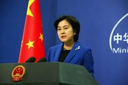 川普籲習近平人道對待香港 陸:不需要建議