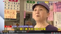 韓流發威!25年小吃被台大要求業績500萬 慘遭韓式炸雞取代