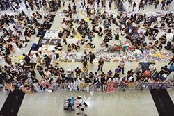 阻民眾示威 香港机场获禁制令