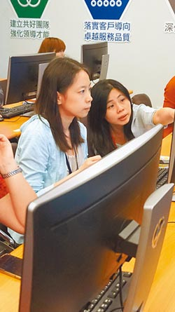 接軌金融科技 安聯培訓員工寫APP