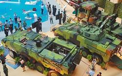 雲豹甲車2.0版亮相 後年量產