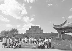 大漠長城探奇(上)