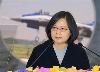 接見美台商業會主席 蔡:盼雙邊貿易談判