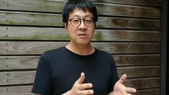 場地申請認知歧異 罷韓遊行申請被拒