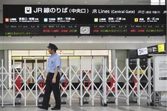 颱風柯羅莎登陸日本廣島 至少1死21傷