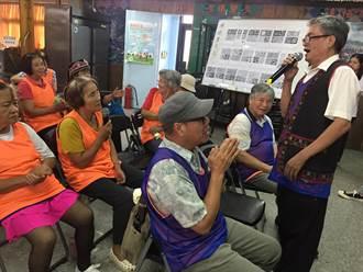 樹林原民文健站首辦發表會 祭典舞蹈、族語傳唱登場