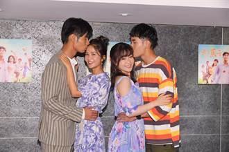 楊子儀要求重吻吳怡霈 導演馮凱見他這動作狠罵:下流胚子!