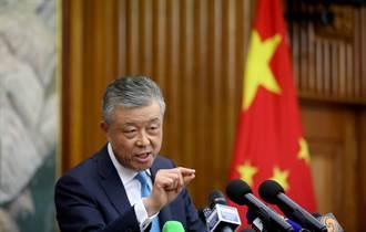陸駐英大使:不會坐視香港情勢惡化 將迅速平亂