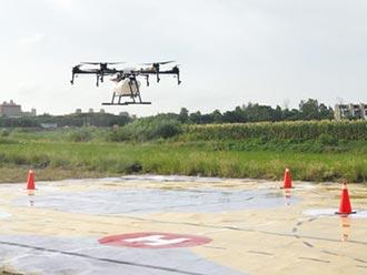 植保無人機 農業噴藥新應用