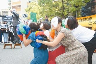 追思慰安婦 南韓爭人權 小英政府靜默