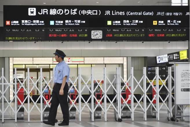 颱風柯羅莎登陸日本廣島,造成至少1死21傷,部分交通癱瘓。(美聯社0