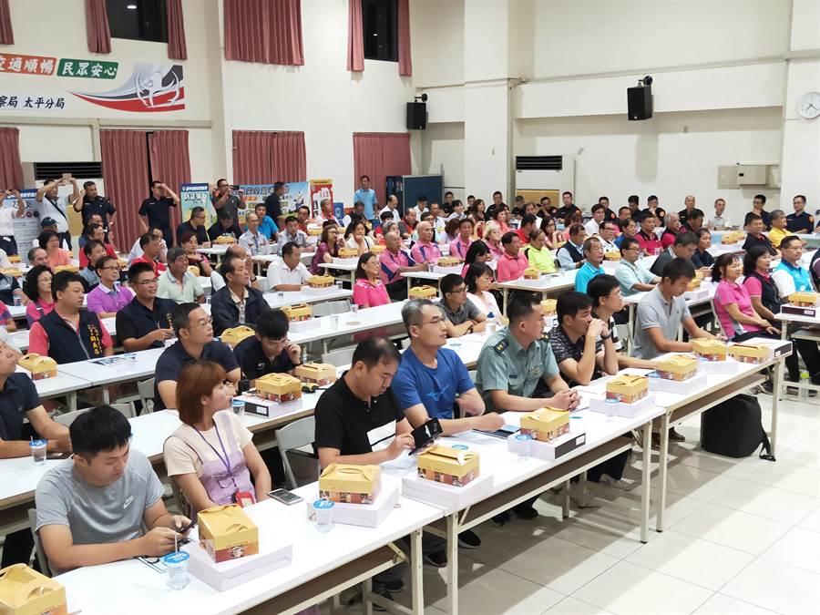 台中太平警分局在分局禮堂擴大舉辦社區治安座談會,現場共計120人參與,參與踴躍。(馮惠宜攝)