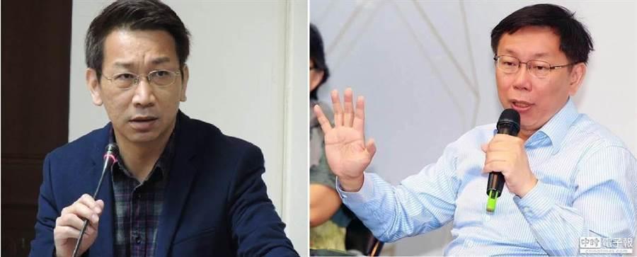 時代力量立委徐永明(左)、台北市長柯文哲(右)。(圖/合成圖,本報資料照)