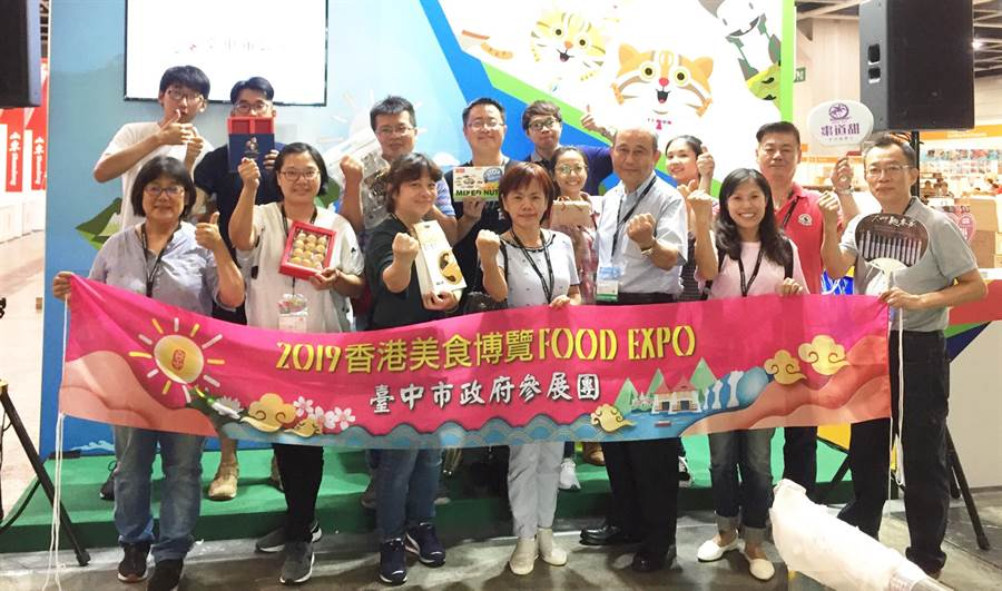 台中市政府組團參加「香港美食博覽」,讓台中特色伴手禮於香港飄香。(陳世宗翻攝)