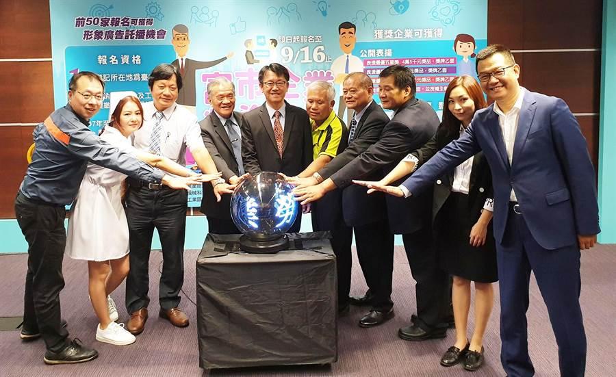 勞工局15日舉辦「幸福職場評選獎勵活動啟動」記者會,鼓勵事業單位踴躍參加,一起為社會帶來正面力量。(陳世宗攝)
