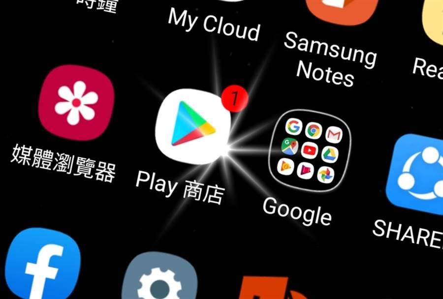 或許是為回應蘋果 Apple Arcade,Google 也正在測試 Play Pass 遊戲/應用程式訂閱服務。(圖/黃慧雯製)