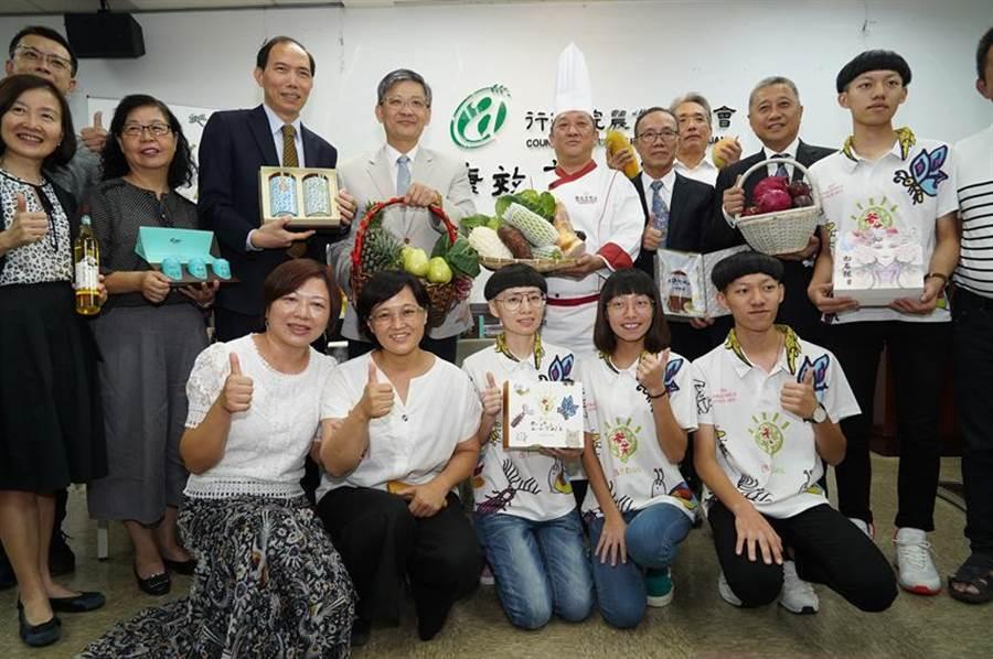 農委會宣布8月21日至22日在俄羅斯莫斯科萬豪酒店舉辦「臺灣農產品推廣會與媒合會」。(圖/農委會提供)