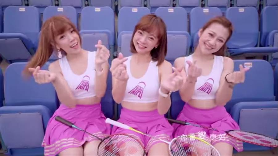 中華羽協拍攝羽球舞影片,鼓勵更多民眾從事羽球運動。(截自羽協影片)