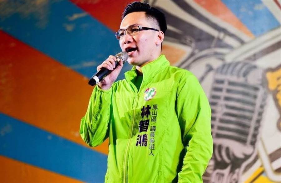 民進黨議員林智鴻。(圖/資料照片)
