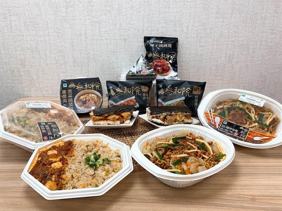 全家邀請以新派台菜、多元風味、貫通中西為核心的「叁和院」助陣,推出7款創意台菜。(全家提供)