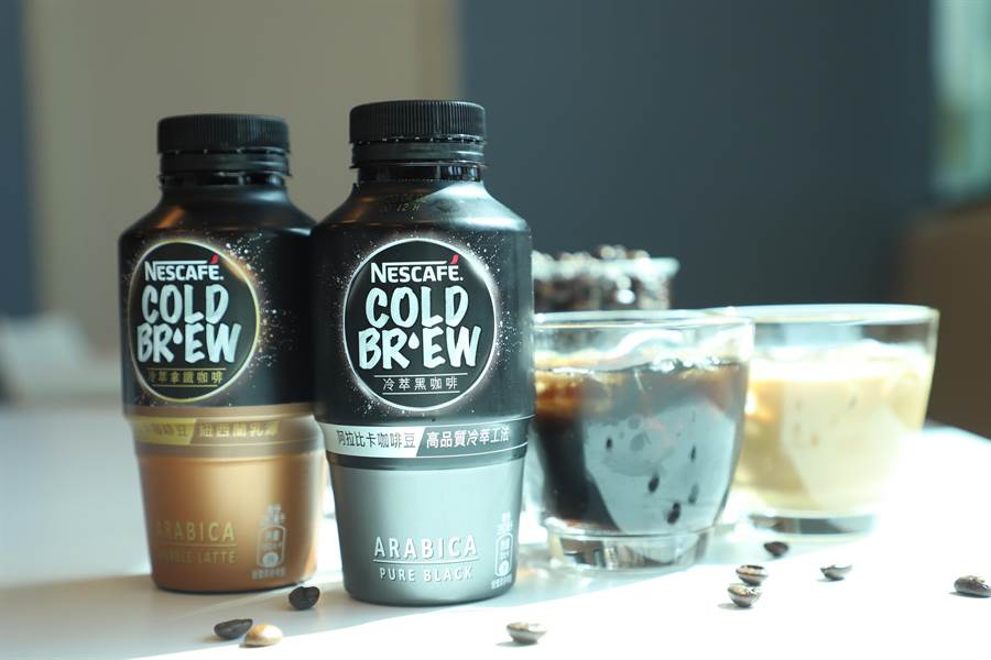 雀巢第一瓶冷萃咖啡上市,特價55元。(雀巢提供)