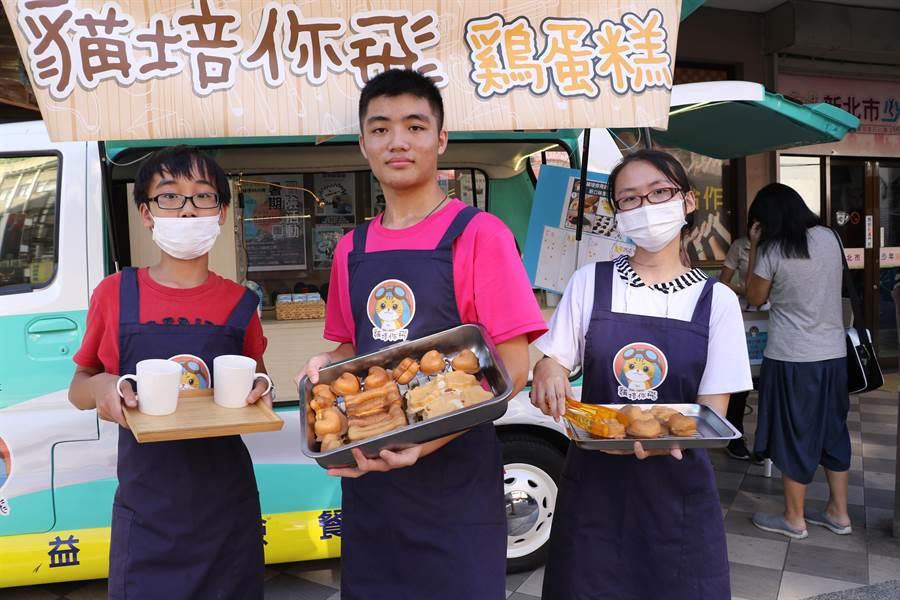 「貓培你飛雞蛋糕」由(左起)小宇、小豪和佳佳共同製作。(吳亮賢攝)