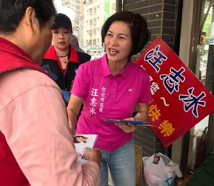 台北市議員汪志冰。(圖/取自汪志冰臉書)