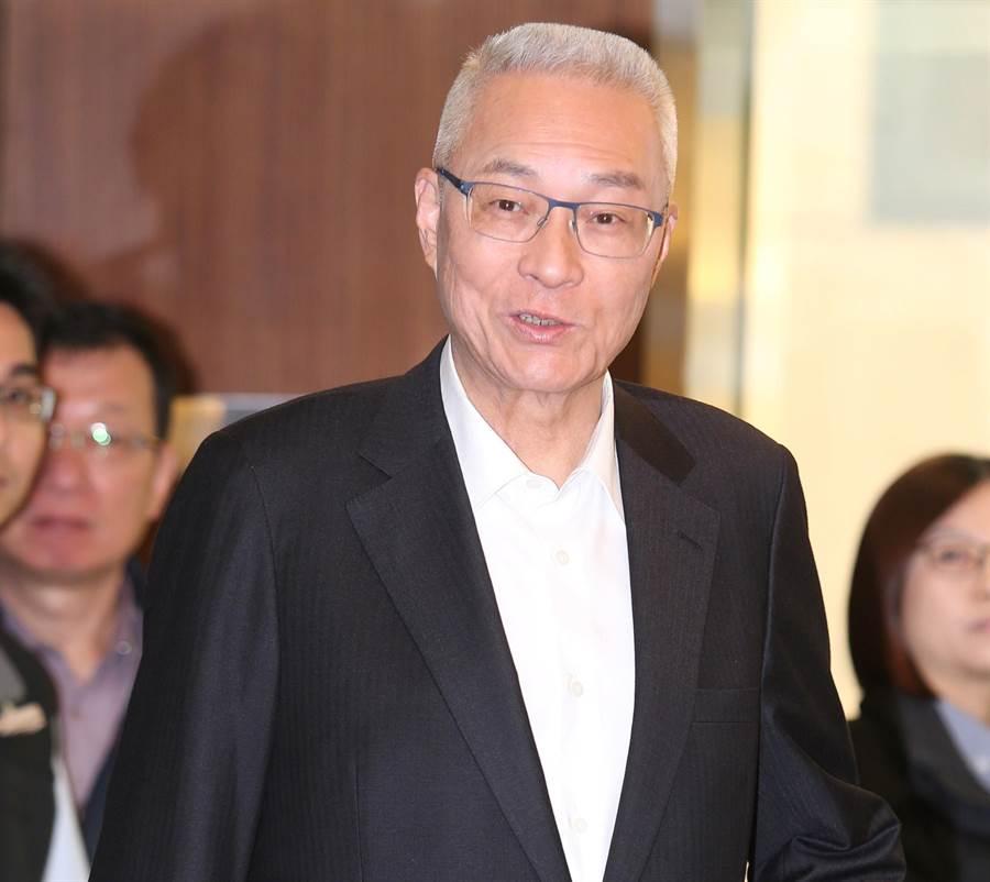 國民黨主席吳敦義。(圖/資料照片)