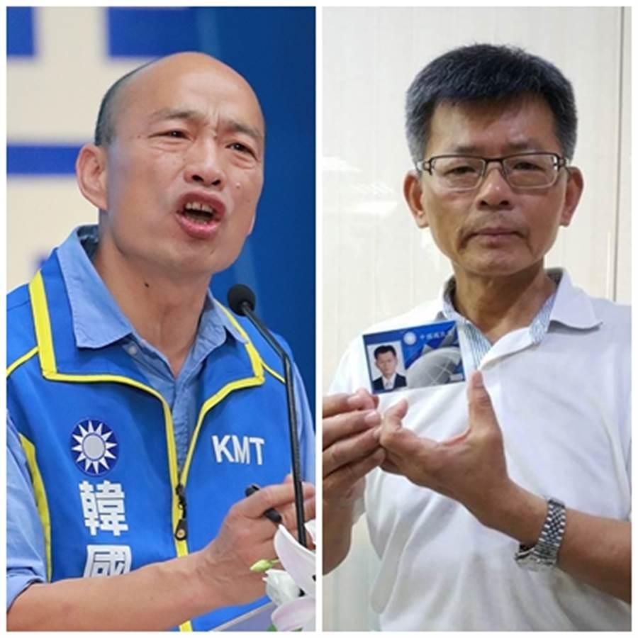 楊秋興(右)、韓國瑜(左)。(圖/資料照片)