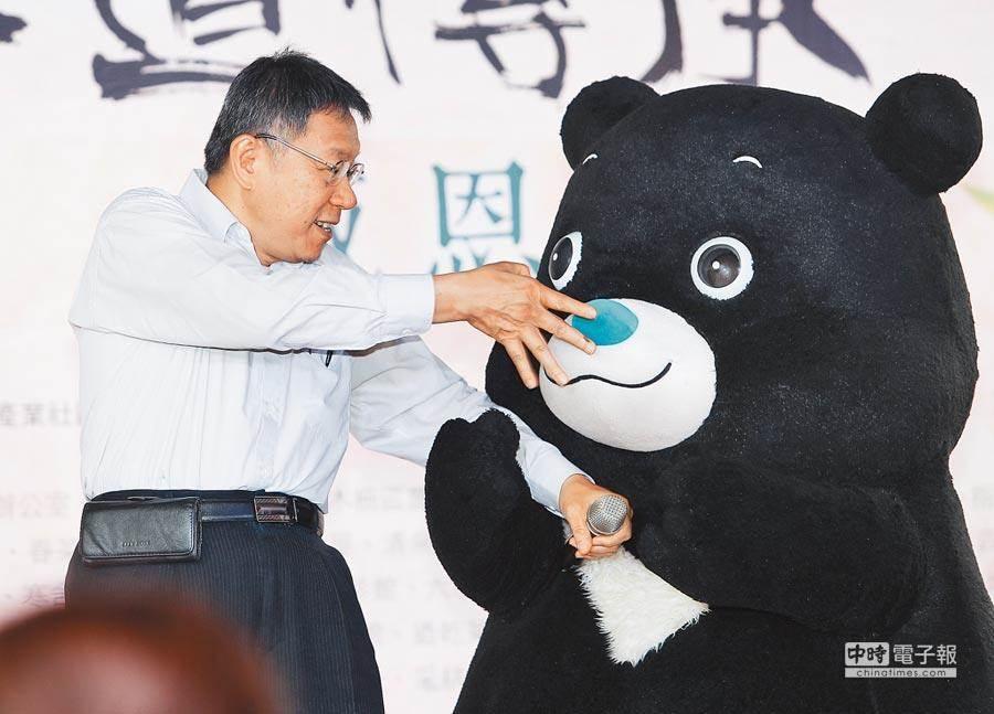 台北市長柯文哲(左)。(資料照片,季志翔攝)