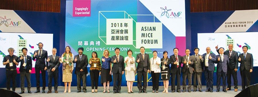 亞洲會展產業論壇國際菁英群聚,2018年在台中登場時,聚集15國會展專家與會。圖╱外貿協會提供
