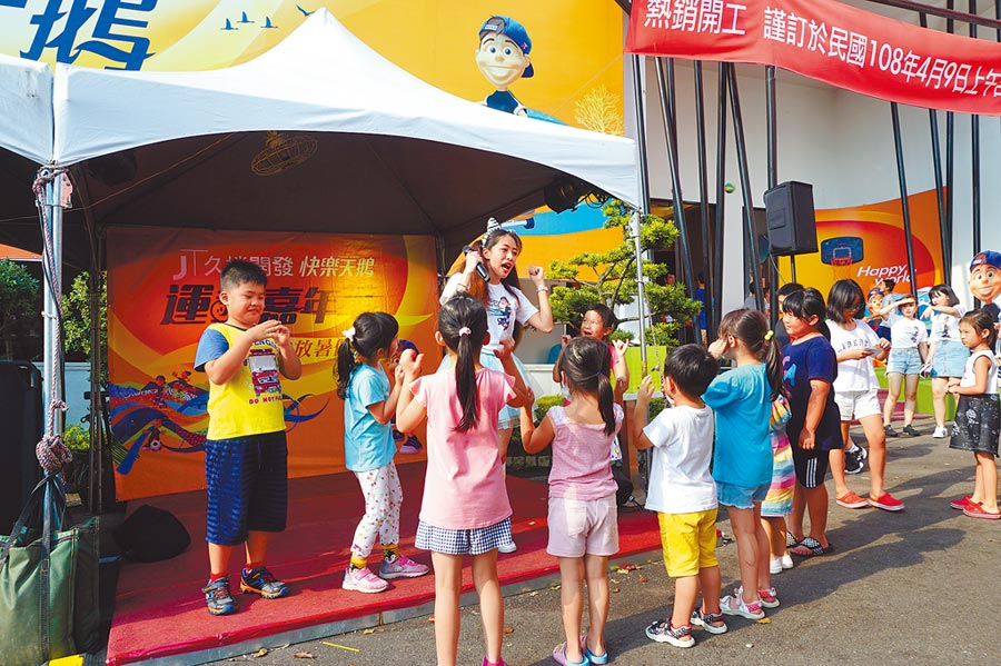久樘「快樂天鵝」個案,推出「運動嘉年華」活動,大人、小孩都盡興。圖/黃繡鳳