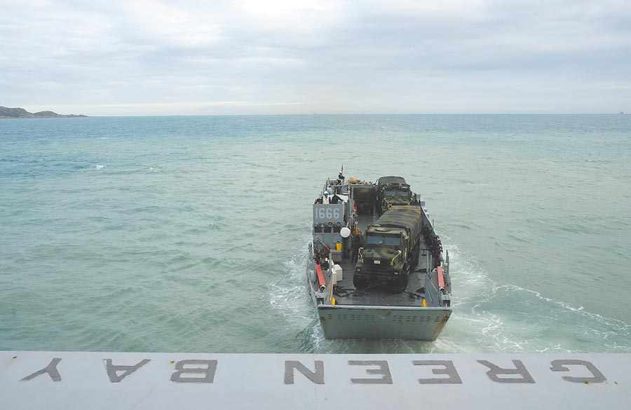 綠灣號。(取自美國海軍官網)