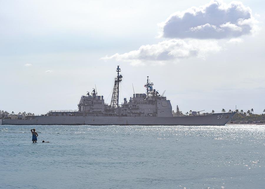 伊利湖號。(取自美國海軍官網)