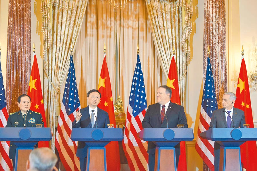 當地時間2018年11月9日,中共中央政治局委員楊潔篪(左二)與美國國務卿蓬佩奧(右二)在美國華盛頓舉行第二輪中美外交安全對話。(中新社)