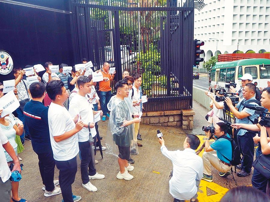 8月3日,逾30名香港市民在美國駐港總領事館門口抗議,譴責美國干涉香港事務。(中新社)