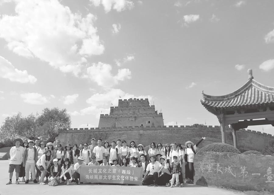 參加長城(西段)文化之旅的兩岸學員在鎮北台合影。(北京師範大學人宗院提供)