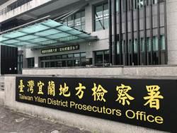 與網友出遊共宿汽車旅館  女子控遭性侵檢方不起訴