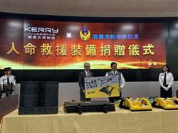 回饋社會 嘉里大榮捐贈桃園市消防局人命救援器材